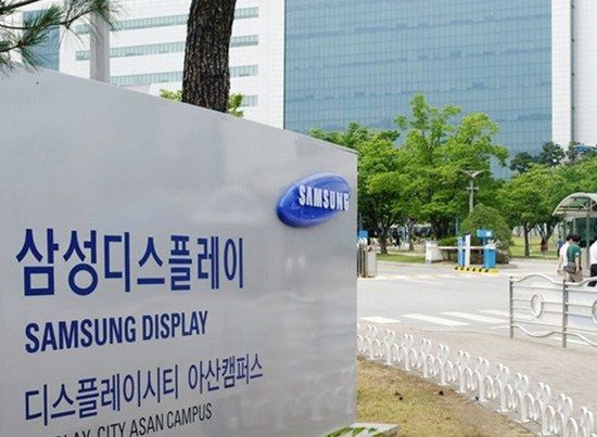 samsung smartphone display manufacturing